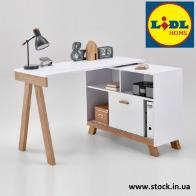Сток мебель LIDL на вес!