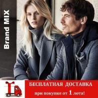 Одежда сток Brand MIX осень / зима