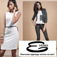 Сток женская одежда EVERIS Italy