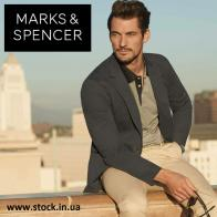 Одежда сток оптом MARKS & SPENCER