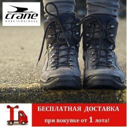 Сток обувь CRANE осень / зима