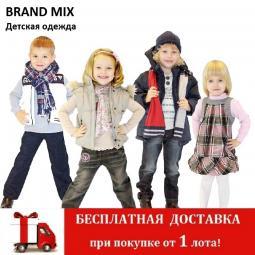 Детский сток BRAND MIX весна / літо