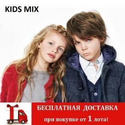 Детский сток одежды KIDS MIX осень / зима