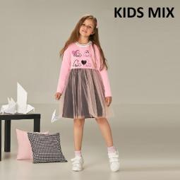 Детская одежда KIDS MIX весна / лето