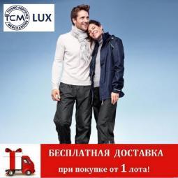 Одежда оптом Tchibo TCM LUX осень / зима