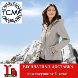 Сток одежда Tchibo TCM осень / зима