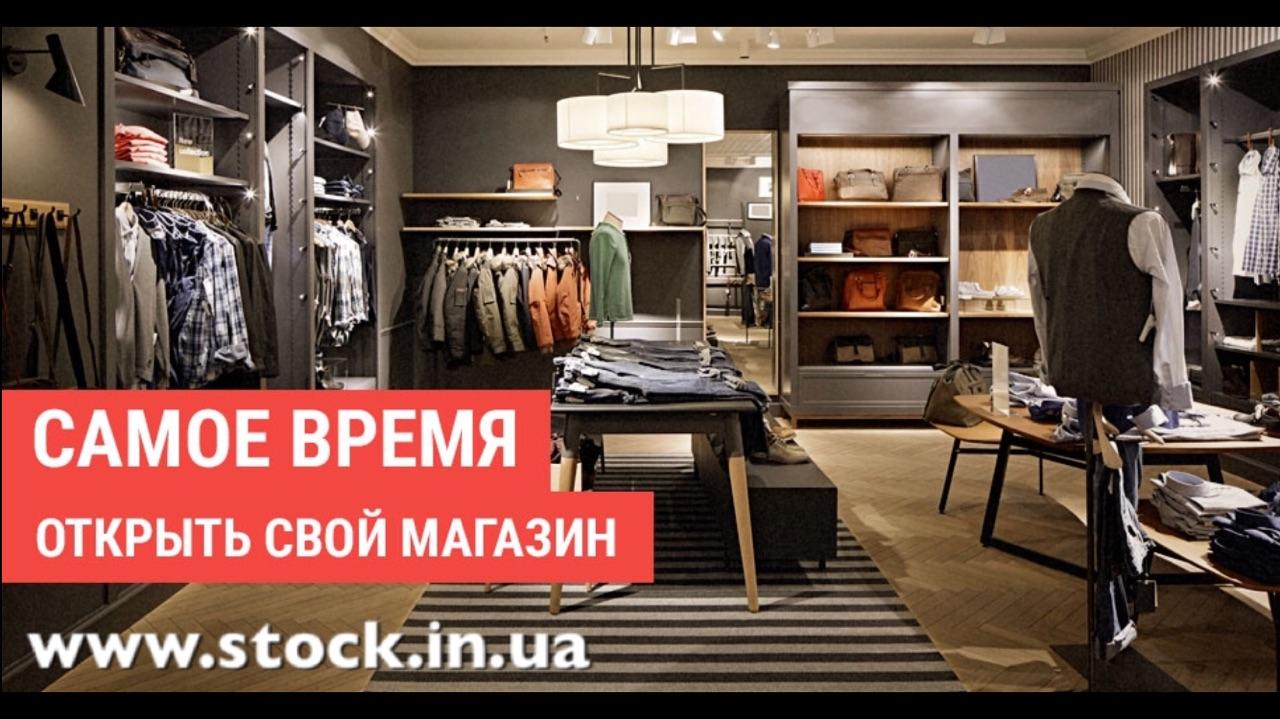 4fe590b6afb6e6 Например, чтобы заполнить площадь в 60 квадратных метров нужно примерно 500  кг зимней одежды или 600-700 кг - летней. Цена сток одежды в ...